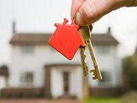 можно ли переоформить квартиру в ипотеке на другого человека5c5ac6874f53a