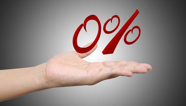 Онлайн займ под 0 процентов5c5ac67dc7fc3