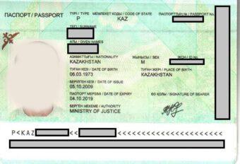 Казахстанский паспорт5c5ac67a99a2a