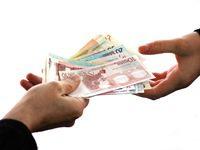 денежные переводы сбербанк колибри5c5ac67149357