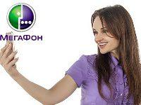 мегафон перевод денег на банковскую карту5c5ac6707a126