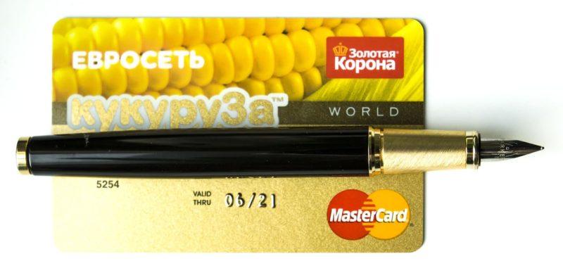 как положить деньги на карту кукуруза через сбербанк онлайн5c5ac66ab63ef