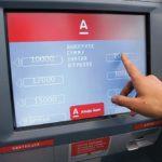 Как снять наличные с кредитной карты Альфа-Банка без комиссии?5c5ac66658060