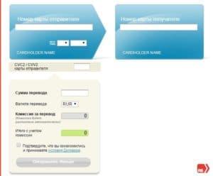 Как перевести деньги с карты Альфа Банка?5c5ac667520a7
