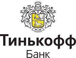 Банк Тинькофф5c5ac66243405