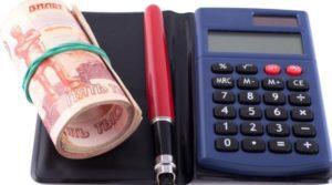 рефинансирование ипотеки5c5ac652909ea