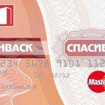 Выбор кредитной карты с услугой Cashback5c5ac6354e097