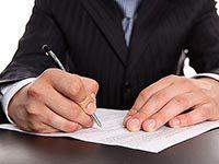 оформление документов при покупке квартиры документы при покупке квартиры в новостройке5c5ac6258ea7f