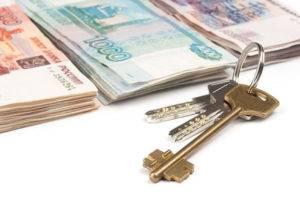 Деньги и ключи от квартиры5c5ac61c69335