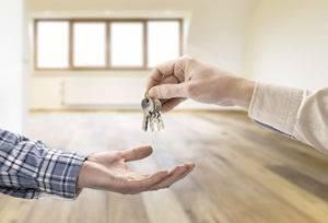 Ключи от новой квартиры5c5ac61c938e4