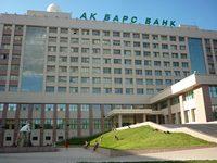 Ак Барс банк Казань5c5ac61180c61