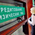 kredit_chelyabinsk5c5ac56225445