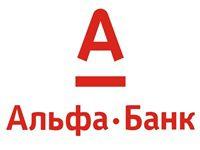 альфа банк оформить кредит наличными онлайн5c5ac55f0cfc8