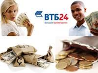 кредит наличными в втб банке5c5ac55f131bd