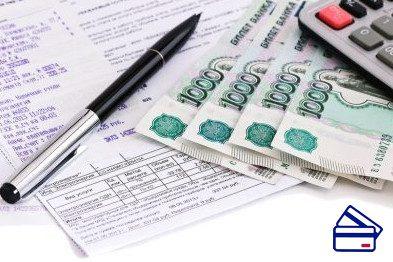 После одобрения кредита нужно в назначенный срок предоставлять сотруднику банка квитанции на оплату5c5ac5619b0ef