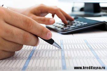 Потребительский кредит Сбербанка на рефинансирование5c5ac55c74071