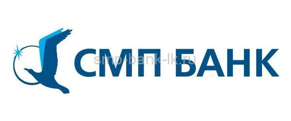 Кредитный калькулятор СМП банка5c5ac554b0180
