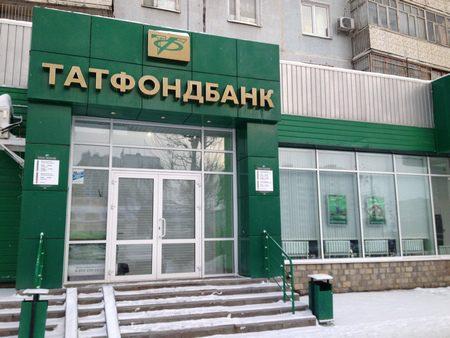Офис Татфондбанк в Казани5c5ac55171b1a