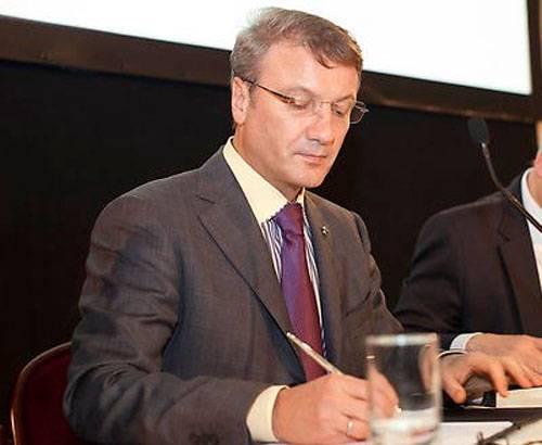 Греф исключает появление Сбербанка в Крыму5c5ac54ddc5e4