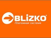перевод денег blizko5c5ac529c14a7