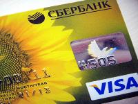 сбербанк кредитная карта оформить онлайн заявку5c5ac523dde72