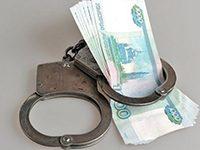 снятие ареста со счета в сбербанке5c5ac52199162