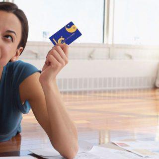Кредит сразу на карту без посещения банка и офиса5c5ac52155577