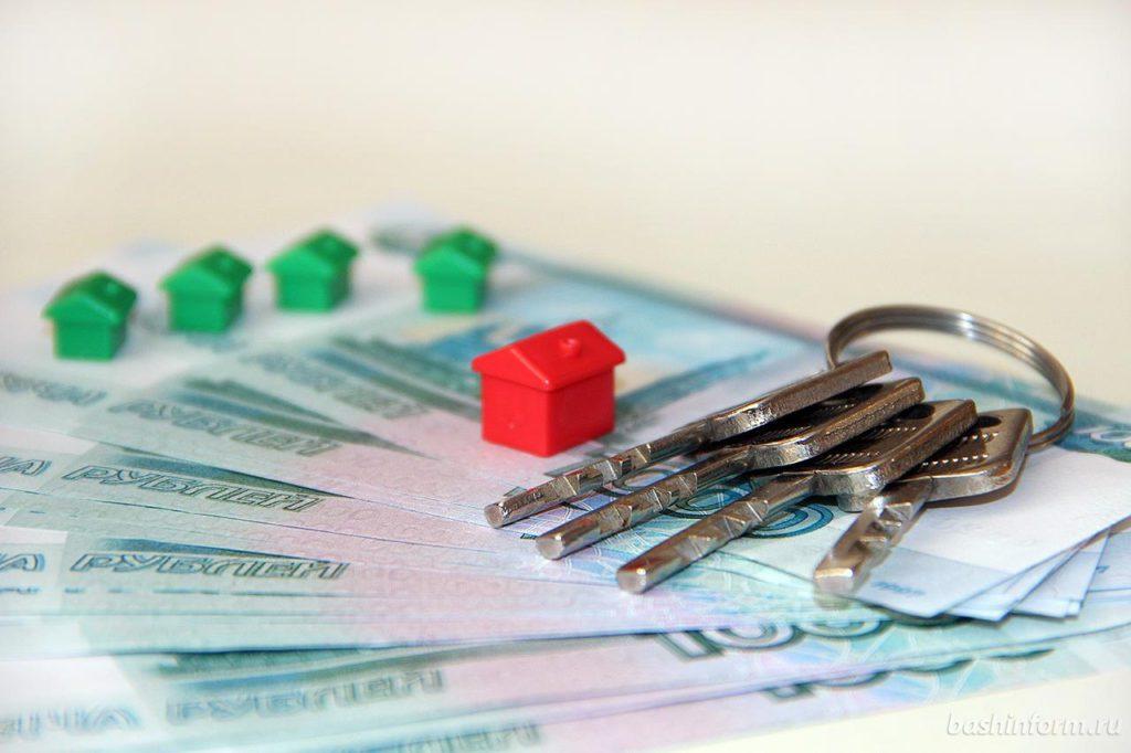 Ипотечные программы  банков5c5ac51339a27