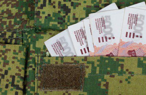 Выплаты военнослужащим5c5ac4f4713f0