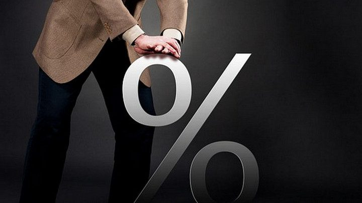 самая низкая ставка по рефинансированию кредита
