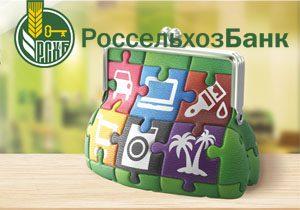 реф кредитов россельхозбанк5c5ac4d022cea