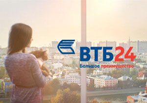 Реф ипотеки в ВТБ 245c5ac2996a87b
