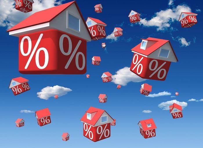 Рефинансирование ипотеки аижк5c5ac290828e5