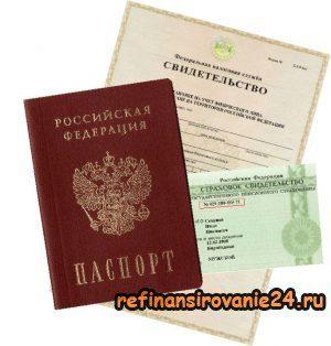 Набор документов паспорт и СНИЛС5c5ac28e0028b