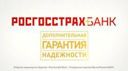 росгосстрах банк онлайн заявка на кредит5c5ac27482e5f