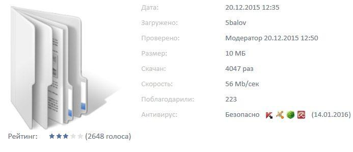 5c5ac26716110