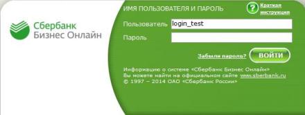 Вход5c5ac2694ae67
