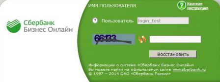 Указание логина и символов5c5ac2697bad1