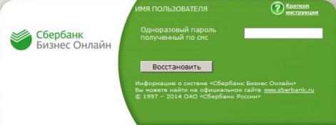 Подтверждение операции через СМС5c5ac26a1123b