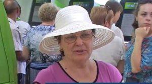 Сбербанк вклады для пенсионеров 20195c5ac25048f58