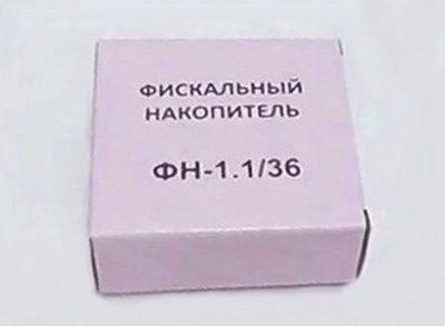 фискальный накопитель ФН-1.1 36 месяцев5c5ac229edb35