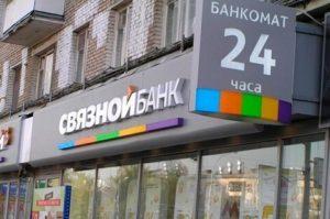Связной Банк закрывается5c5ac49dbae01