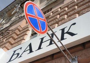 ФИА банк закрылся5c5ac49e05409