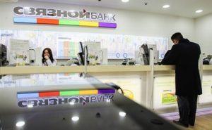 Как платить кредит, если закрылся банк5c5ac49e479a4