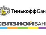 Связной банк передал кредиты Тинькофф5c5ac49e7b2db