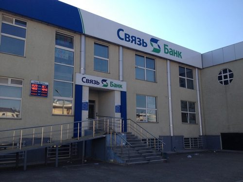 Связь Банк в Казани5c5ac491e5258