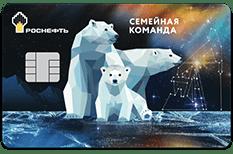 rosneft-card5c5ac48f3b181
