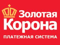 система золотая корона денежные переводы5c5ac48062271