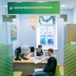 Prosobstvennost - о собственности профессионально и просто5c5ac4754545d