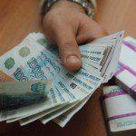 Как получить ипотеку с маленькой официальной зарплатой5c5ac477b62aa